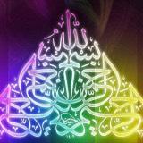 grande_islam